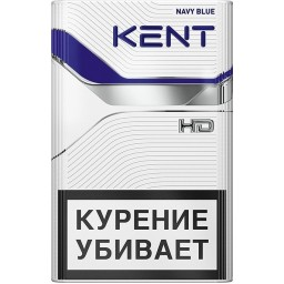 Сигареты Kent HD Navy Blue